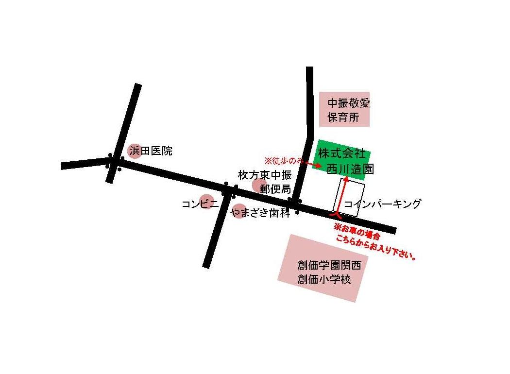 会社地図(付近)