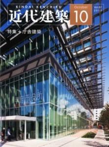 近代建築201310